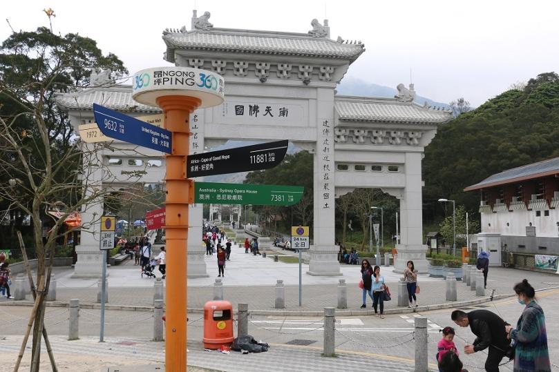 Hong_Kong_Lantau_Island_Big_Buddha_9_thebraidedgirl