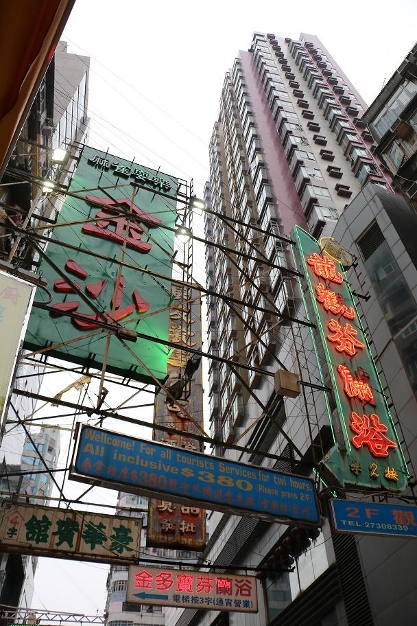 Hong_Kong_Temple_Street_Market_7_thebraidedgirl